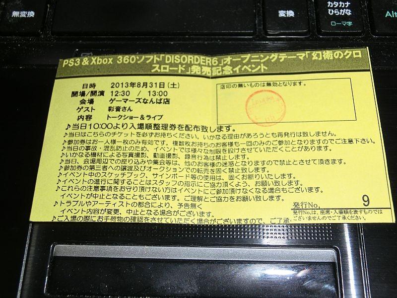 b0048879_0193686.jpg