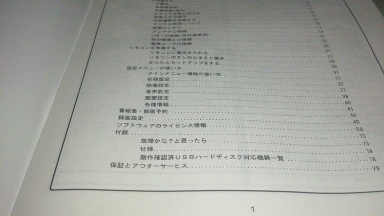 f0004387_2030360.jpg