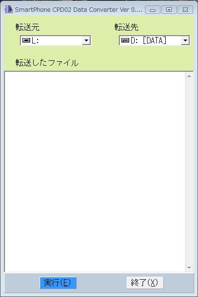 b0013099_21515079.jpg