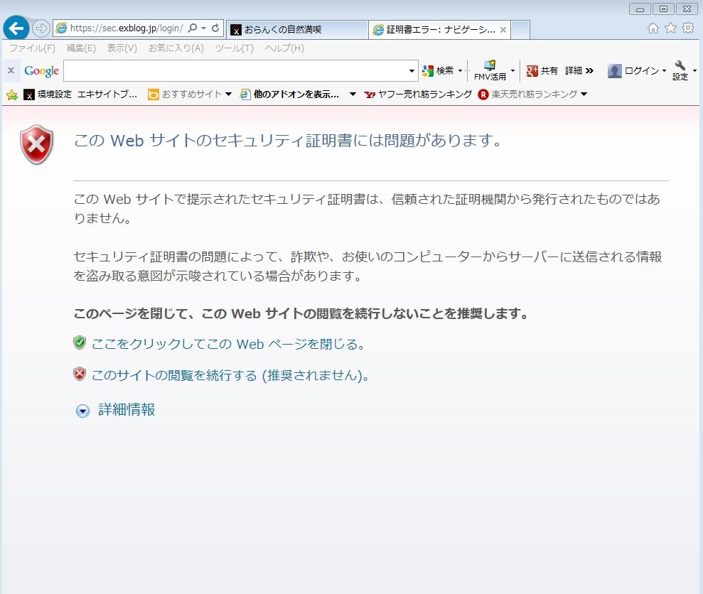d0272107_23336.jpg