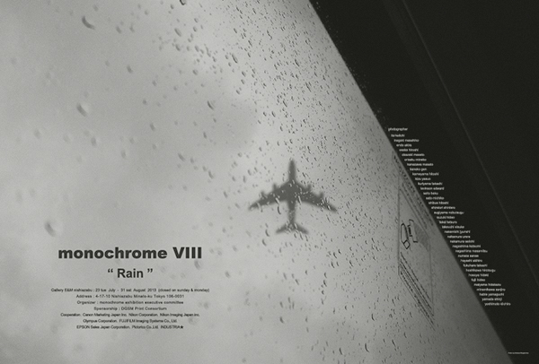 monochrome VIII「Rain 」は本日無事終了致しました。_b0194208_0254923.jpg