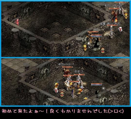 f0072010_223351.jpg