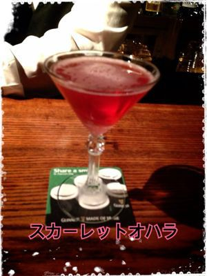 Bar マスダ_f0249610_0112384.jpg
