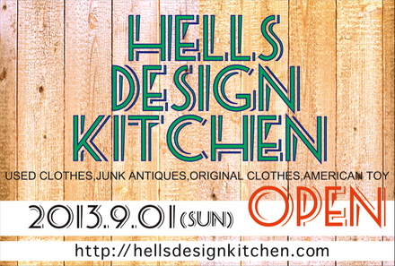 HELLS DESIGN KITCHEN_c0083911_18555287.png