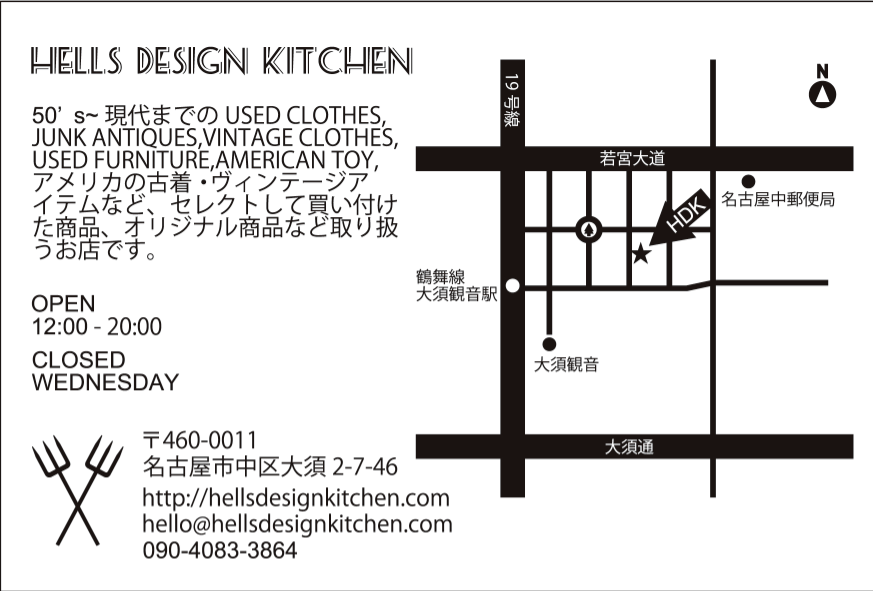 HELLS DESIGN KITCHEN_c0083911_18561610.png