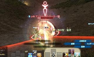 未来への跳躍_d0039216_19304898.jpg