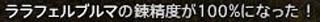 未来への跳躍_d0039216_20394540.jpg