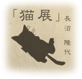 """@京都大丸・地階""""イオリカフェ"""" (Part 3)_a0254818_8281595.jpg"""