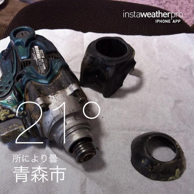 9/1 修理_f0116421_2215774.jpg