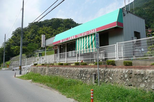 安芸亀山駅