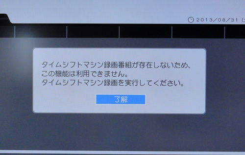 b0053429_23414568.jpg