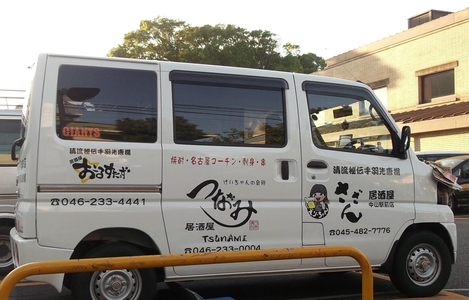 サザンライブ(茅ヶ崎)..._b0137932_9193629.jpg