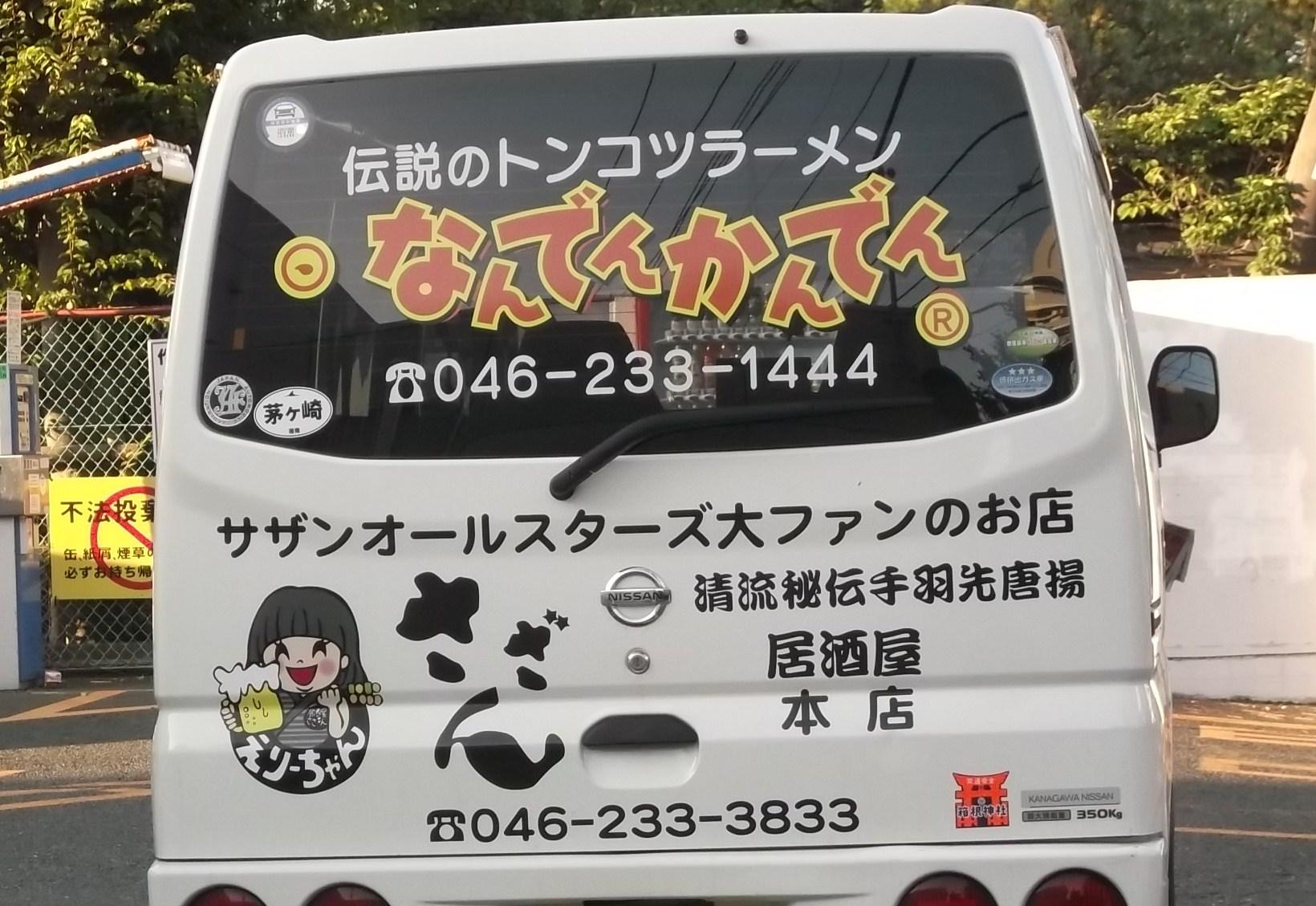 サザンライブ(茅ヶ崎)..._b0137932_9201948.jpg