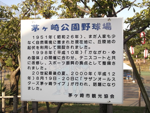 サザンライブ(茅ヶ崎)..._b0137932_9205945.jpg