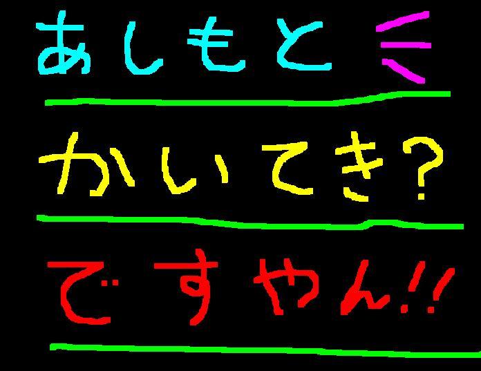 f0056935_10113772.jpg