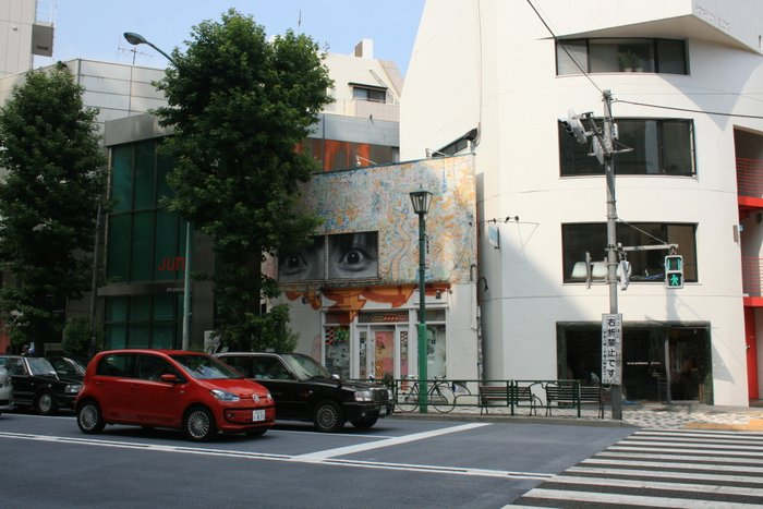 東京①minä perhonen piace をめざして_b0168840_8591771.jpg