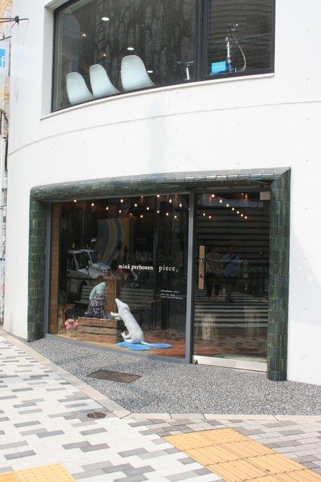 東京①minä perhonen piace をめざして_b0168840_903542.jpg