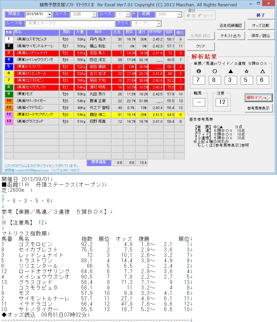 c0214240_811218.jpg