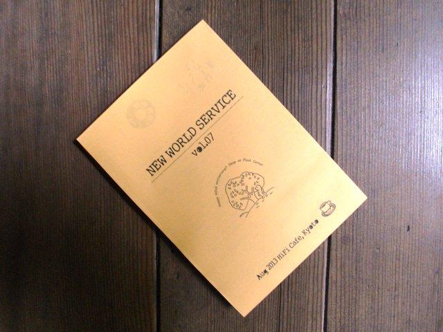 NEW WORLD SERVICE vol.7_e0230141_9147100.jpg