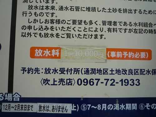 c0294553_15441563.jpg