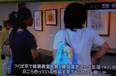植田言志絵画教室生徒の作品展_e0109554_8323960.jpg