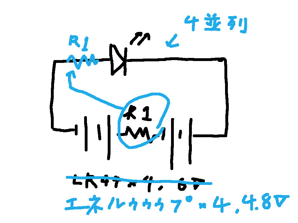 f0235355_2156289.jpg