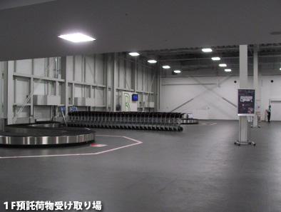 ピーチ仙台〜関空、車いすでの搭乗_c0167961_1610243.jpg