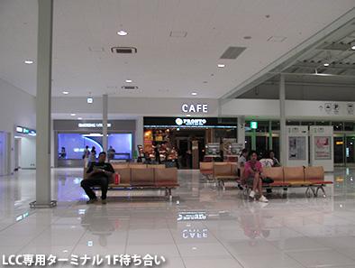 ピーチ仙台〜関空、車いすでの搭乗_c0167961_161036100.jpg