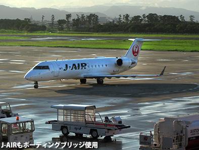 ピーチ仙台〜関空、車いすでの搭乗_c0167961_167114.jpg