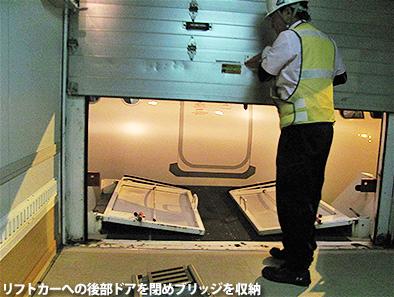 ピーチ仙台〜関空、車いすでの搭乗_c0167961_1682659.jpg