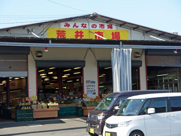 丸々太った石巻の鰹ゲット「池田水産」(荒井市場:横浜市)_c0014967_812252.jpg
