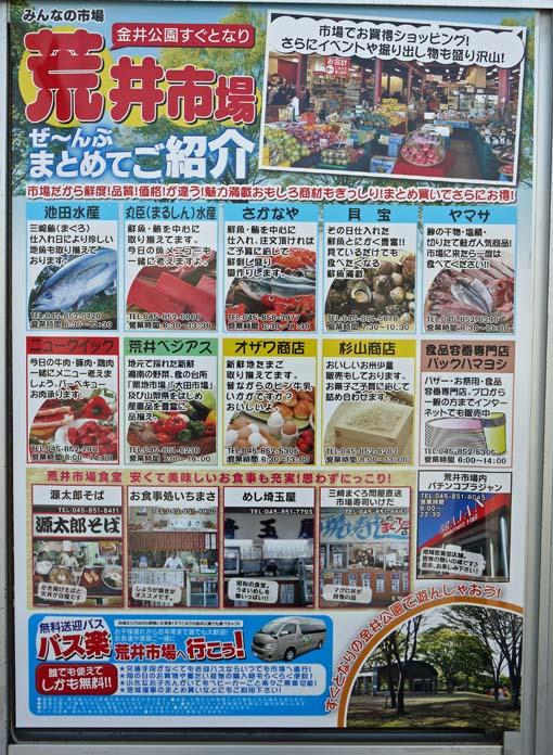 丸々太った石巻の鰹ゲット「池田水産」(荒井市場:横浜市)_c0014967_8162430.jpg