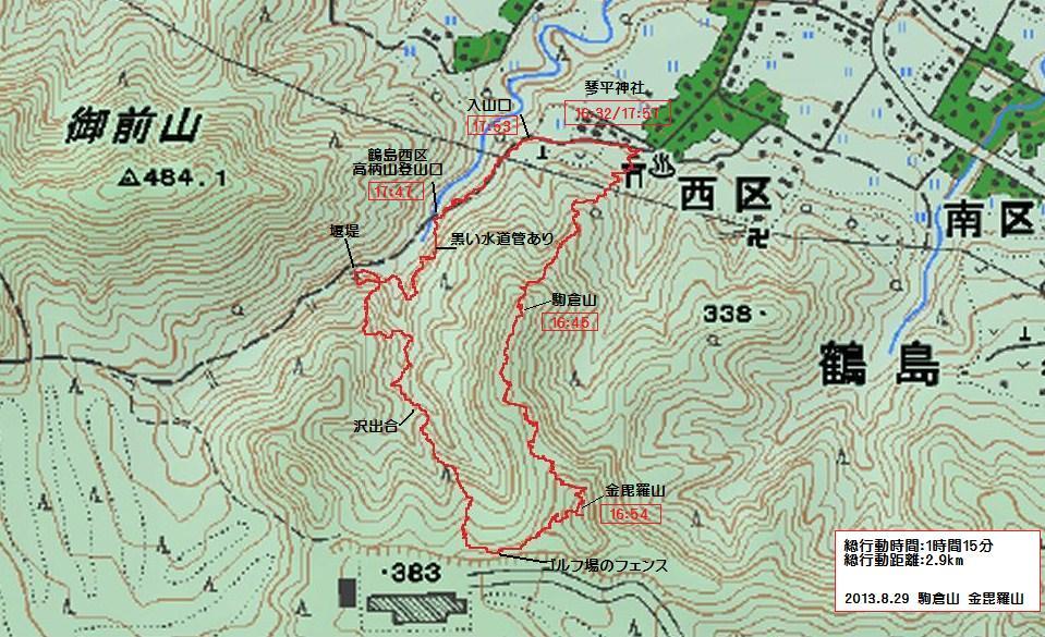 2013/08/29 駒倉山 金毘羅山 前編_d0233770_0564458.jpg