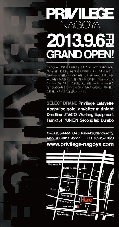 """2013.09.06(FRI) \""""PRIVILEGE NAGOYA\"""" GRAND OPEN!!!_f0228575_1542934.png"""