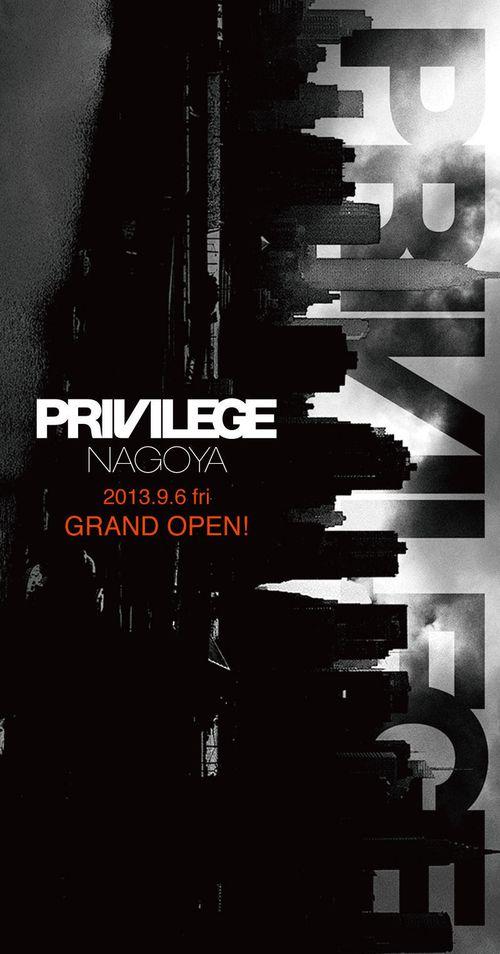 """2013.09.06(FRI) \""""PRIVILEGE NAGOYA\"""" GRAND OPEN!!!_f0228575_1544953.png"""