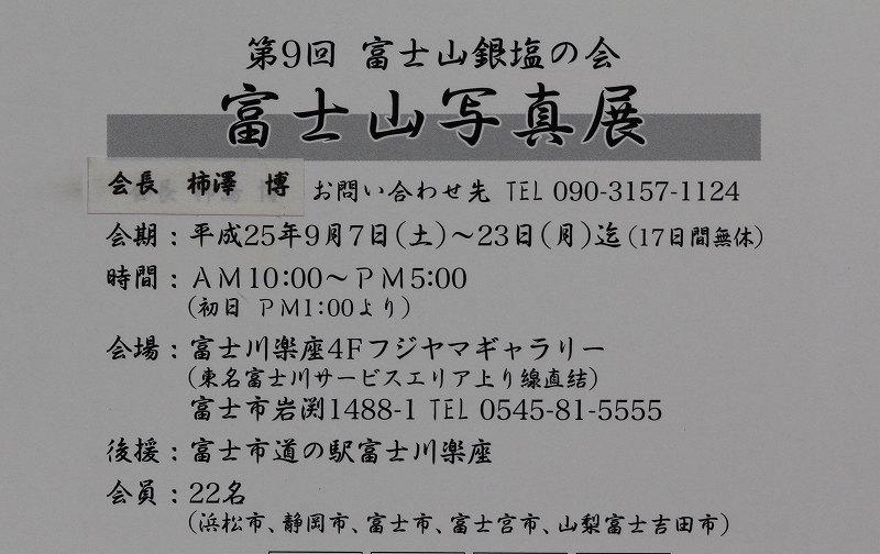 a0188405_182751.jpg
