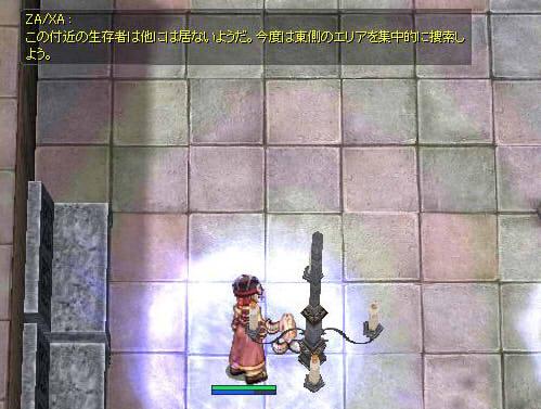 e0211006_20254281.jpg