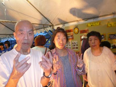 8/31向野園さん夏祭りに参加!_a0154110_9181849.jpg