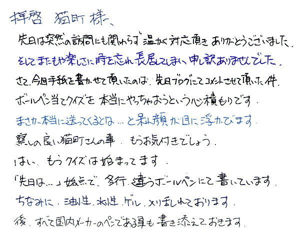 f0220714_1553167.jpg