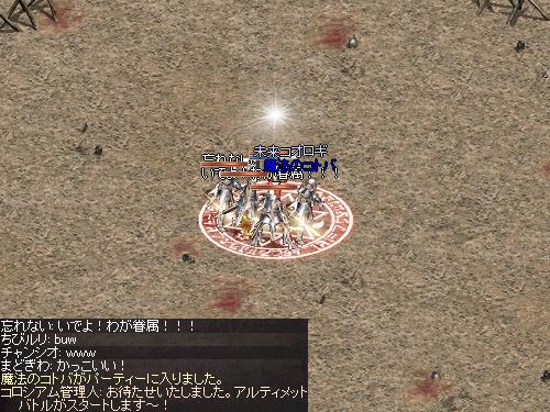 b0056117_641484.jpg