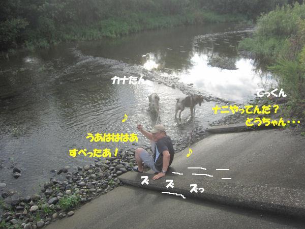 f0143123_9212226.jpg