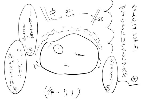 b0280224_2241960.jpg