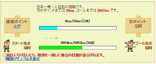b0008825_23471667.jpg