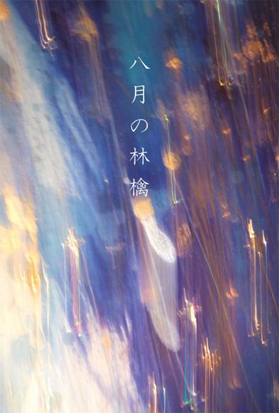 《Gyu個展のお知らせ》_a0083140_20154683.jpg