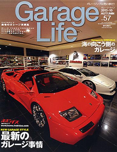 GarageLife vol.57_d0122640_1936593.jpg