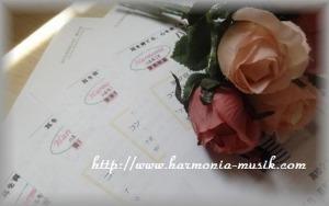 ピアノ教室通信発行☆_d0165645_11272269.jpg