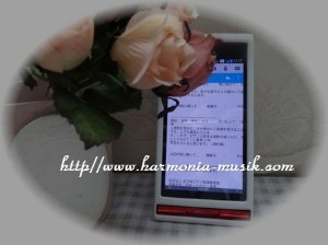 ピアノ教室通信発行☆_d0165645_11302650.jpg