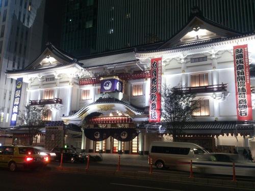夜の歌舞伎座_e0271858_7173099.jpg
