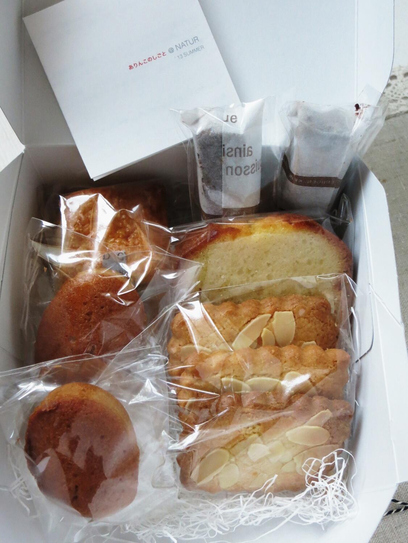 軽井沢マルシェ / ありんこ菓子店のお菓子BOX♥_f0236260_1852324.jpg