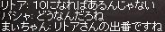 a0201367_1355074.jpg